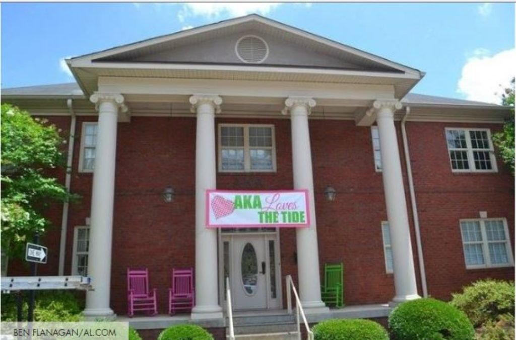 Alpha Kappa Alpha sorority house
