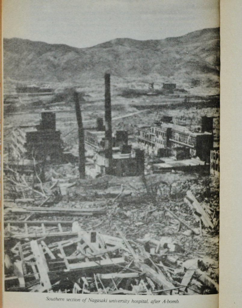 Ruines of the University hospital after the atomic bomb